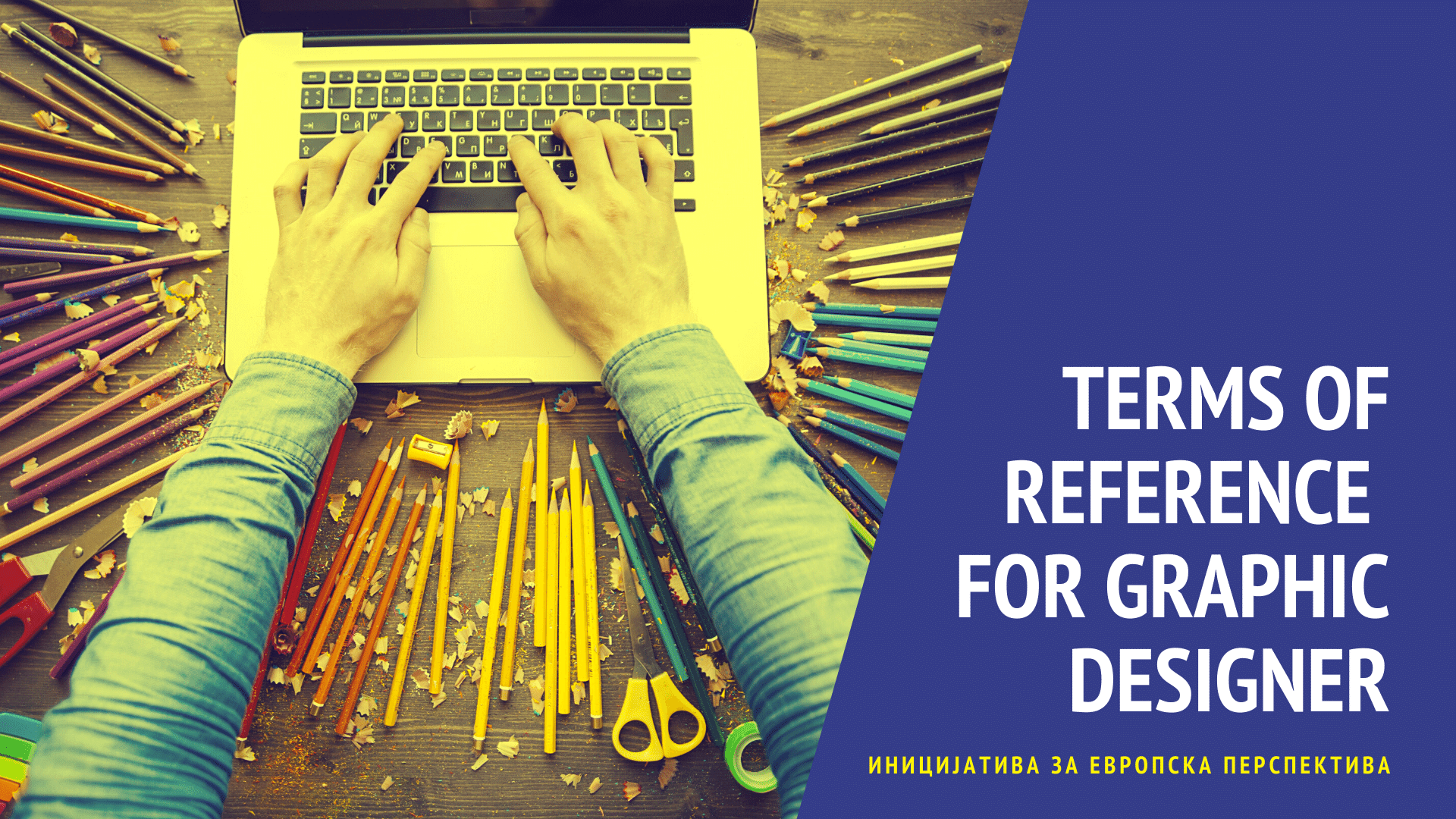 Read more about the article Terms of Reference for Graphic Designer (Ref. No. 5/2020)